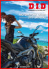 MOTORCYCLE CHAIN CATALOG